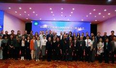 中国抗衰老促进会预防保健分会成立大会在京举行